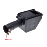Keturračio ATV 150 oro filtras